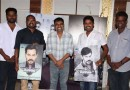 Bongu Movie Teaser Launched by Lingusamy