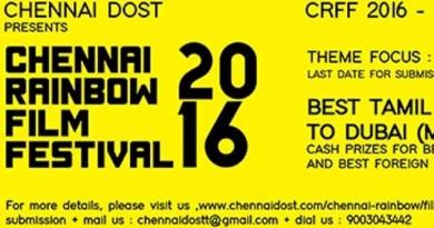 Chennai Rainbow Film Festival 2016: Call for film submission