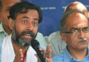 Yogendra Yadav lashes out at BJP for no action against party MP Varun Gandhi