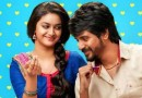 REMO – Tamil Review