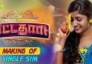 Pattathari Movie – Making of Single Sim Song