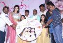 Rani Audio Launch Photos Gallery